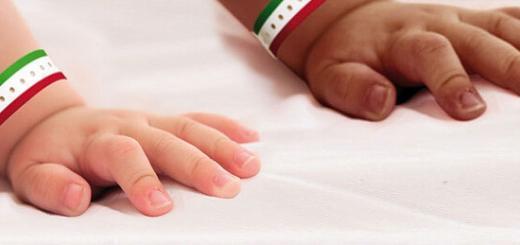 Carta di soggiorno e cittadinanza in francia le novit for Permesso di soggiorno per cure mediche