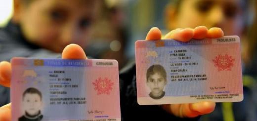 Carta di soggiorno e cittadinanza in francia le novit for Permesso di soggiorno per affidamento